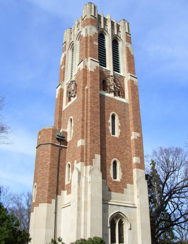 Beaumont Tower MSU.png